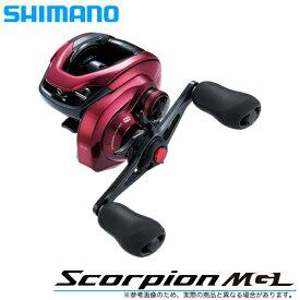 (5)シマノ 19 スコーピオンMGL 151 LEFT (左ハンドル)(2019年モデル) /ベイトキャスティングリール/釣り/ブラックバス/Scorpion/SHIMANO/NEW