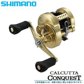 (5)シマノ カルカッタ コンクエスト (200HG RIGHT)(右ハンドル) /ベイトキャスティングリール/ブラックバス/SHIMANO/NEW CALCUTTA CONQUEST/2015年モデル/ゴールド/
