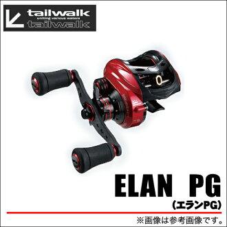 尾行走Elan PG(81L)(左側方向盤)(减弱角色繞線機)/tailwalk/ELAN PG/