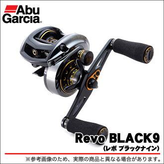 Abu Garcia Revo BLACK9 (Revo 黑色九) (右手) 和投餌卷軸阿布 · 加西亞 / 低音 / 木村健太型號 / 2015年 /