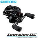 (5)シマノ 17 スコーピオンDC 101HG LEFT (左ハンドル) (2017年モデル) /ベイトキャスティングリール/釣り/ブラックバス/Scorpion DC/SHIMANO/NEW