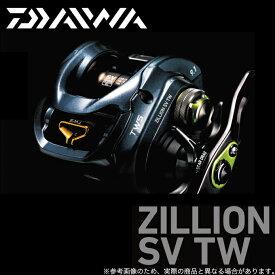 (c)【取り寄せ商品】 ダイワ ジリオン SV TW (1016SV-SH)(右ハンドル) /ベイトキャスティングリール/ブラックバス/DAIWA/2016年モデル/d1p9
