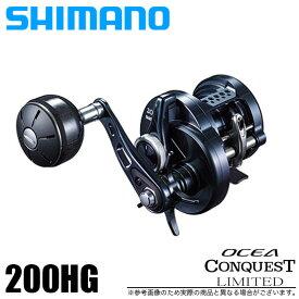 (5)シマノ 20 オシアコンクエスト リミテッド 200HG RIGHT (右ハンドル) 2020年モデル /ベイトリール/ジギング用リール両軸リール/ジギング/タイラバ/オフショア/船釣り/