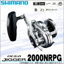 (5) シマノ オシアジガー 2000NRPG (右ハンドル) [2017年モデル] /ベイトリール/ジギングリール/SHMANO/NEW OCEA JIGGE...