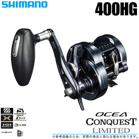 (5)シマノ オシアコンクエスト リミテッド 400HG RIGHT (右ハンドル) 2019年モデル /ベイトリール/ジギング用リール両軸リール/ジギング/タイラバ/オフショア/船釣り/