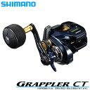 (5)シマノ 19 グラップラー CT 150XG (右ハンドル) 2019年モデル /カウンター付き/両軸リール/釣り/ライトジギング/イ…
