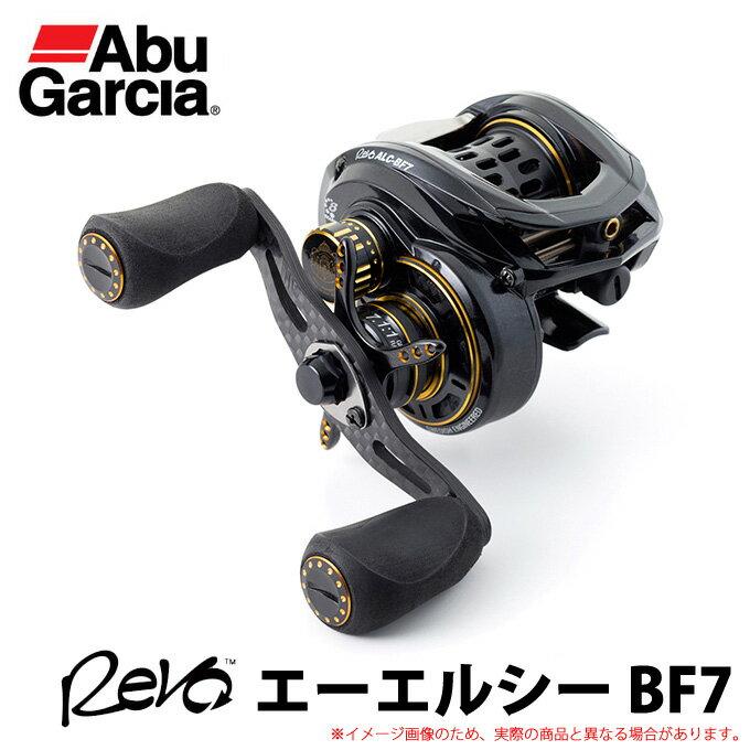 (3) アブガルシア Revo ALC-BF7 (右ハンドル)(2016年モデル)/ベイト/ベイトキャスティングリール/バス/ブラックバス/ベイトフィネス/ボートアジング/Revo/レボ エーエルシー/アブ ガルシア/Abu Garcia