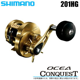 (5) シマノ オシア コンクエスト (201HG) (左ハンドル) /オフショア/両軸リール/ジギングリール/SHIMANO/OCEA CONQUEST/2014年モデル
