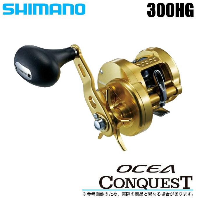 (5) シマノ オシア コンクエスト (300HG) (右ハンドル) /オフショア/両軸リール/ジギングリール/SHIMANO/OCEA CONQUEST/2015年モデル/