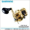 (5) シマノ オシア コンクエスト (301HG) (左ハンドル) /オフショア/両軸リール/ジギングリール/SHIMANO/OCEA CONQU…