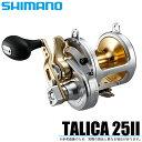 (5)シマノ タリカ 25II (右ハンドル) /ベイトリール/大物用レバードラグリール/ジギングリール//大物釣り/BG/ビッグ…