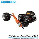 (5)シマノ 17 バルケッタ BB (600PG)(右ハンドル)  (2017年モデル)(シングルハンドル) /船釣り/両軸リール/イカメタル/メタルスッテ/タイラバ/ライトジギング/小型/SHIM
