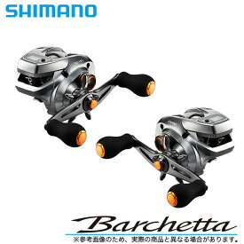 (5)シマノ 17 バルケッタ (300HG)(右ハンドル)  (2017年モデル) /船釣り/両軸リール/イカメタル/メタルスッテ/タイラバ/ライトジギング/小型/SHIMANO