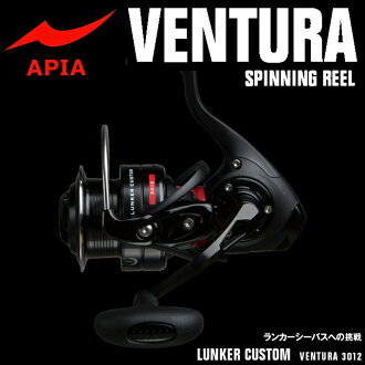 (1) 阿皮亚VENTURA(文图拉)3012[LUNKER CUSTOM]/旋压绕线机/钓具/APIA/