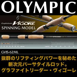 Olympic vigor GVIS-62ML (Spinning Rod model) / Bath Road /OLIMPIC/VIGORE / grafite leader /Graphiteleader