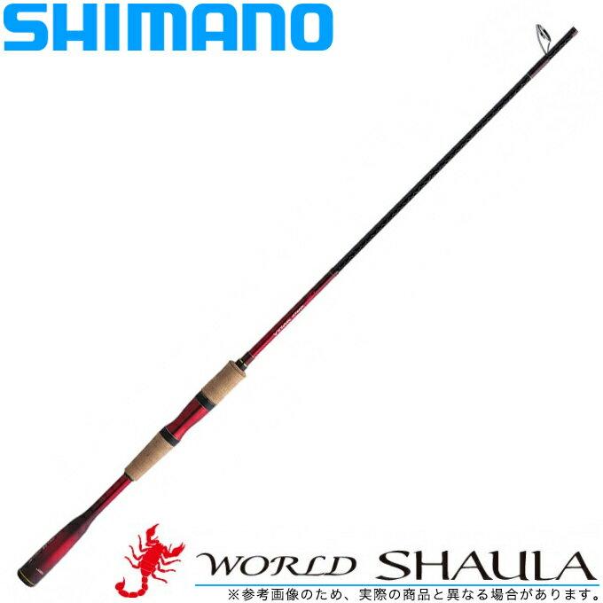 (5) シマノ ワールドシャウラ 2832RS-2 (スピニングモデル) 2018年モデル /バスロッド/釣り竿/SHIMANO/WORLD SHAULA/