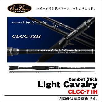 ebagurinraitokyabaruri(CLCC-71H)(2枚/减弱角色型号)  /公共汽车鱼竿/黑鱼/