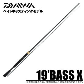 (c)【取り寄せ商品】ダイワ 19 BASS X 662MLB・Y [2019年モデル] (バスロッド/ベイトモデル) /バスロッド/釣り竿/