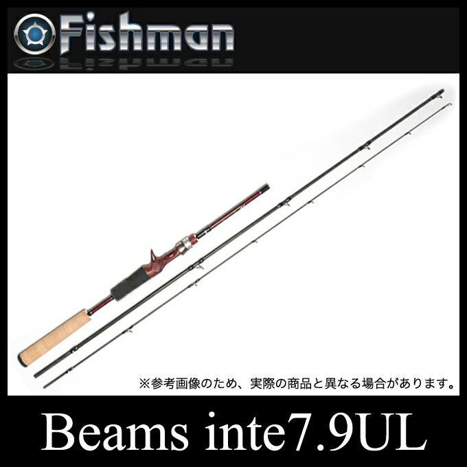 (5)【送料無料】Fishman(フィッシュマン) Beams inte7.9UL (ビームス インテ 7.9UL) (3ピース/ベイトロッド) /メバル/アジ/メッキ/ハタ/トラウト/イワナ/イトウ/ニジマス/釣り竿/ベイトフィネス/
