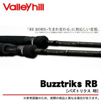 芭蕾小山Buzztriks RB[嗡嗡叫鳥類樟RB]BTKC-66M/公共汽車魚竿/减弱型號/Valleyhill/釣竿/
