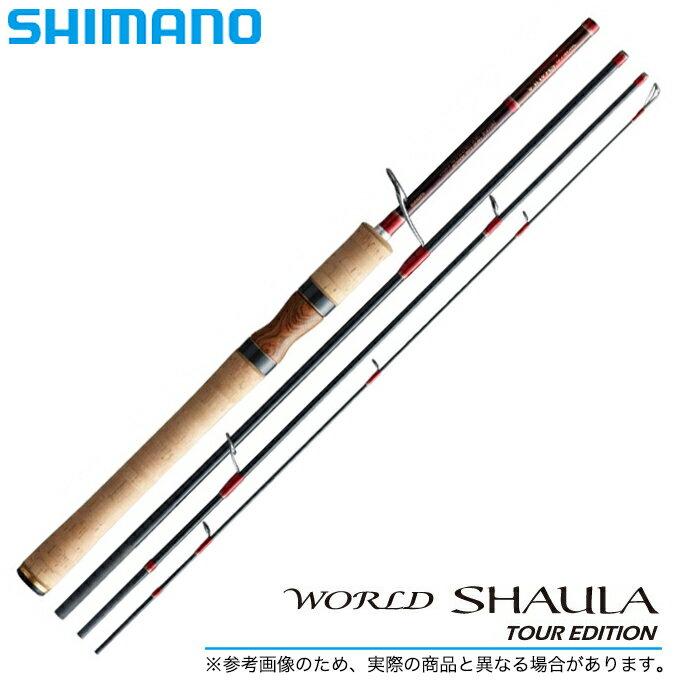 (5)シマノ ワールドシャウラ ツアーエディション 2754R-5 (5ピース/スピニングモデル)(2017年モデル) /バスロッド/パックロッド/コンパクトロッド/機内持ち込み可/海外遠征//怪魚/釣り竿/SHIMANO/WORLD SHAULA