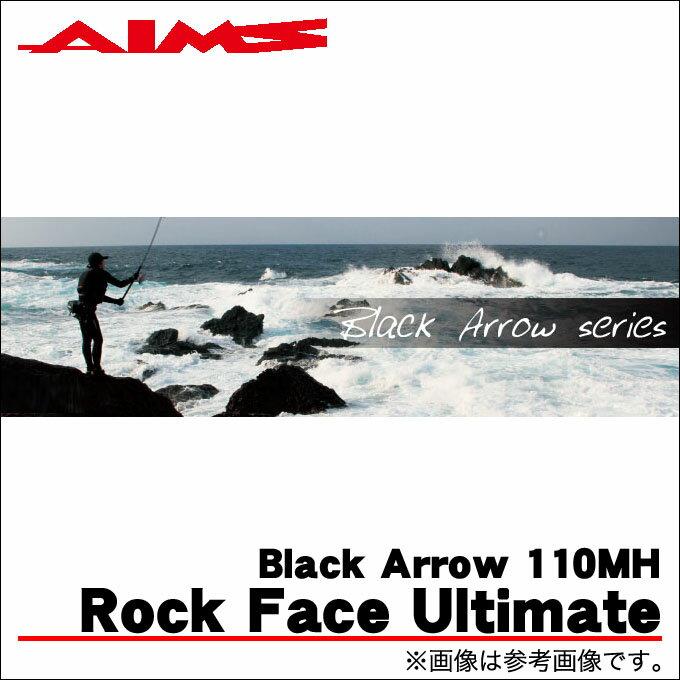 (1)【初回生産限定モデル(直立ガイド仕様)】エイムス ブラックアロー (110MH) (Rock Face Ultimate)/AIMS/Black Arrow/シーバスロッド/釣り竿/