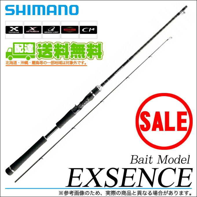 (5)【数量限定】シマノ エクスセンス (B804ML/RS − Stream driver) /ベイトモデル/シーバスロッド/釣竿/スズキ/SHIMANO/EXSENCE/1s6a1l7e-rod