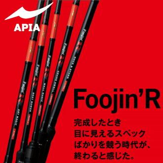 阿皮亚 Foojin 'R (福' R)、 最佳鲍尔 [95 M]、 瞌睡、 钓鱼杆