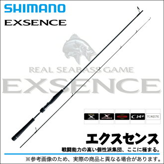 (3) Shimano excels (S903ML-MH/F-Black Envelope 903-) (drowse) (2014 model) / fishing rod /SHIMANO/EXSENCE / Suzuki / Seabass