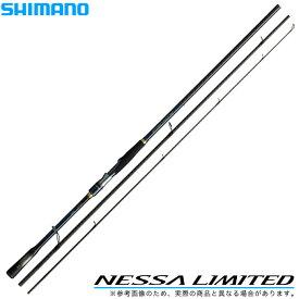 (5)シマノ ネッサ リミテッド S100MH+ (2019年追加モデル) ヒラメロッド / サーフキャスティングロッド /釣り竿/ルアーロッド/ヒラメ/平目/マゴチ/フラットフィッシュ/SHIMANONESSA LIMITED/