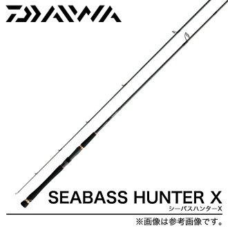 大和海公共汽车猎人X[90ML]/海公共汽车鱼竿/DAIWA