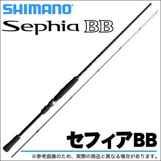 (3) Shimano sephia BB (S806MH) / 2015 / model /, fishing rod / squid / bait trees /
