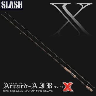 Slash Alucard air type X [802 GTR] /, /SLASH / okapparityplan / backing lifts fishing laws