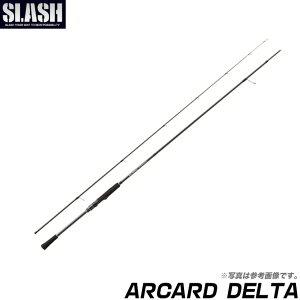 (5) スラッシュ アーカードデルタ AD-862M (2017年モデル)(エギングロッド) /釣竿/アオリイカ/SLASH ARCARD DELTA/