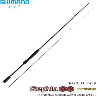 shimanosefia SS tippuegingu(S700ML-S)  /鱼竿/钓竿/2015年龄型号/小船/egingu/SHIMANO/Sephia/tippuran/