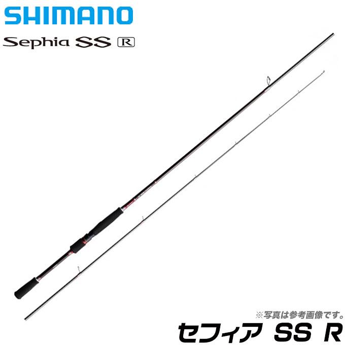 (2)【取り寄せ商品】 シマノ セフィア SS R (S806ML)(エギングロッド)(2014年モデル) /SHIMANO/Sephia/アオリイカ/釣り竿/