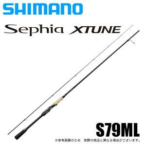 (5)シマノ 20 セフィア エクスチューン S79ML (2020年モデル/エギングロッド) /ロッド/釣り竿/餌木/アオリイカ/