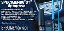 【5】ブリーデン SPECIMEN 863Ttiptoptwoエギングロッド SWG スペシメン ティップトップ