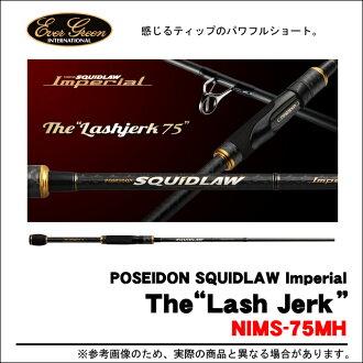 ebagurinsukuiddorouimperiaru(NIMS-75MH)(rasshujaku 75)(2015年型號)  /eginguroddo/aoriika/釣竿/POSEIDON SQUIDLAW Imperial/Techimaster82/