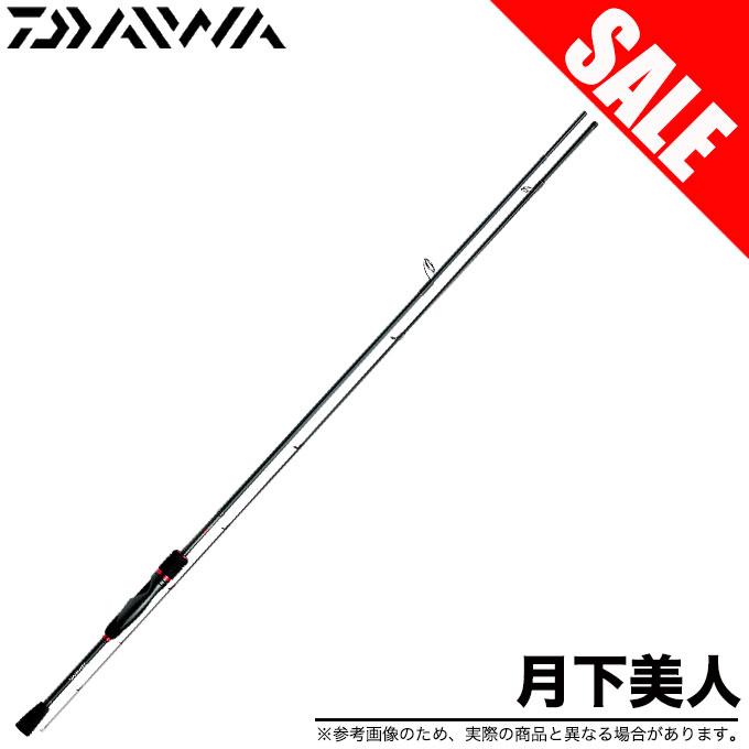 (5)ダイワ 月下美人(79UL-T)/ソルトルアー/メバル/アジング/DAIWA