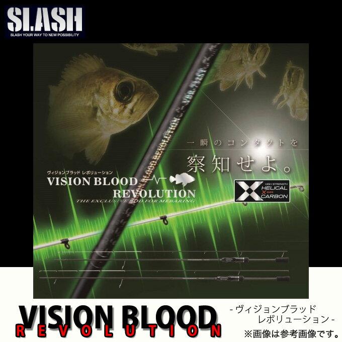 【取り寄せ商品】スラッシュ ヴィジョンブラッド レボリューション(VBR-792TB) /ソルトルアーロッド/アジング/メバリング/ロックフィッシュ/ライトゲーム/ビジョンブラッド/VISION BLOOD REVOLUTION/SLASH