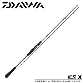 (5)ダイワ 紅牙X 69XHB (タイラバロッド)