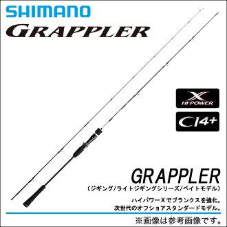 shimanogurappurajigingushirizu(B633)(减弱型号)/jiginguroddo/钓竿/SHIMANO/GRAPPLER