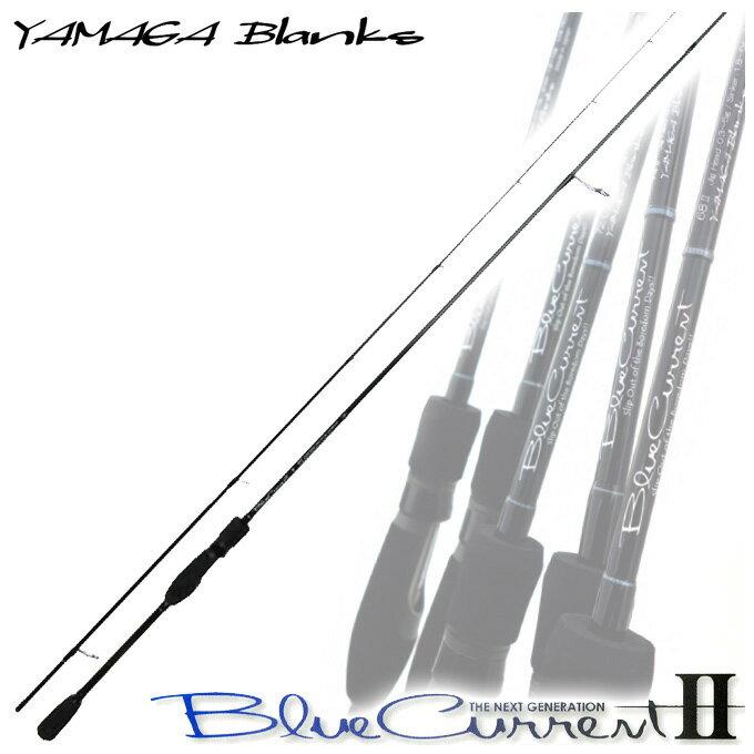 【5】ヤマガブランクス(YAMAGA Blanks) ブルーカレント2 [74]  アジング メバリング ロッド 釣り竿