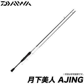 大和月預先美人AJING[74L-S]/ajinguroddo/DAIWA
