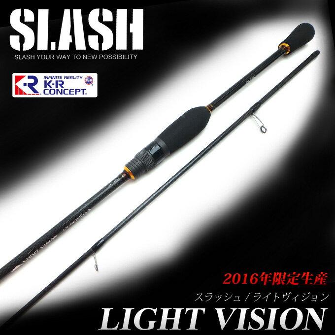 (2)スラッシュ ライトヴィジョン [LV-782ST-M] For MEBARING 2016年限定生産モデル /ソルトルアーロッド/メバリング/メバル/ライトゲーム/LIGHT VISION/SLASH