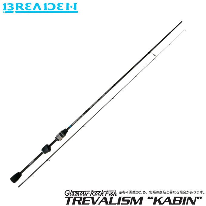 (5) ブリーデン Glamour Rock Fish TREVALISM KABIN 506 TS-tip (チタンソリッドティップモデル) /アジングロッド/2017年モデル/グラマーロックフィッシュ トレバリズム キャビン