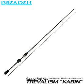 (c)【取り寄せ商品】 ブリーデン Glamour Rock Fish TREVALISM KABIN 506 CT-tip (カーボンチューブラーティップモデル) /アジングロッド/2017年モデル/グラマーロックフィッシュ トレバリズム キャビン