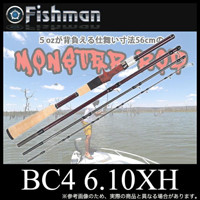 (5)【送料無料】 Fishman (フィッシュマン) BC4 6.10XH (バックフォー 6.10XH) (4ピース/ベイトロッド) /コンパクトロッド/パックロッド/モバイルロッド//釣り竿/
