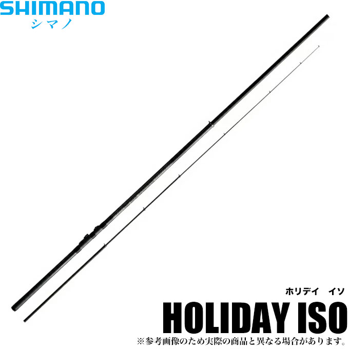 (9)【取り寄せ商品】シマノ ホリデーイソ (4号530PTS)[遠投仕様] 2017年モデル /磯竿/ロッド/釣竿/磯上物竿/フカセ釣り/サビキ釣り/カゴ釣り/タチウオ釣り/SHIMANO/HOLIDAYISO/NEW/ホリデー磯/4-530PTS